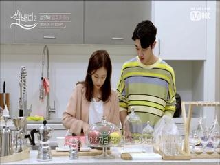 [2회] 요.알.못 장준혁을 웃게 만드는 이 여자, 요리실력도 #예쁨