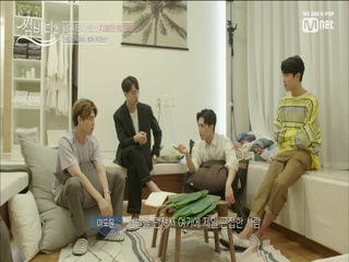 [2회] ♨남자들 전쟁♨ '사랑의 오작교' 테라스 방을 사수하라!