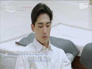 [2회] '예림이를 만나♪' 행복한 도윤의 순수하고 예쁜 마음