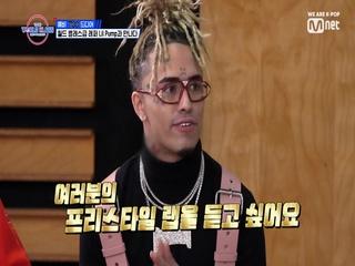 [4회] ′흥분MAX′ 릴 펌프 앞에서 프리스타일 랩을?!