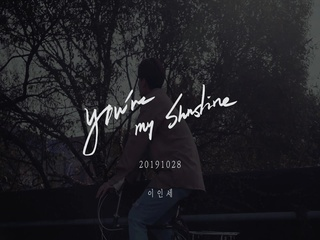 You're my sunshine (Day ver.) (Feat. 624) (Teaser)