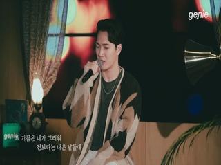 김필 - &LIVE [사랑 둘] 라이브 영상