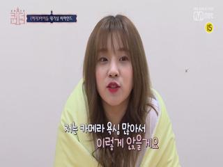 [비하인드] 열정 만수르 우기ㅣ(여자)아이들 대기실