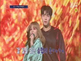 [비하인드] 갈 곳을 잃은 손(feat.승협)ㅣAOA 리허설