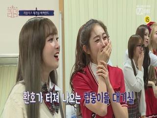 [비하인드] 팬들의 투표에 환호하는 럽둥이들ㅠㅠㅣ러블리즈 대기실