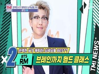 [20회] 미국 시트콤 시청만으로 다진 영어 실력 (우리 엄마 눈 감아) 'BTS RM'