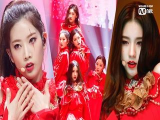 'Halloween Special' 시선집중 '이달의 소녀'의 '보름달' 무대