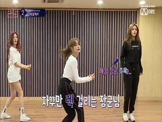 [최종회] '당첨★단독연습' 렉+작동오류 일어난 장군님의 운명