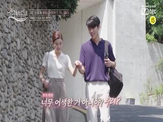[3회 선공개] 예림&준혁, 살포시 손 잡고 첫 나들이♥(보기만 해도 엄마미소 ^_^)ㅣ오늘 저녁 8시 본방사수!