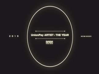 [2015 MAMA] UnionPay Artist of the Year Nominees