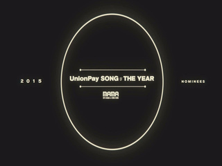 [2015 MAMA] UnionPay Song of the Year Nominees