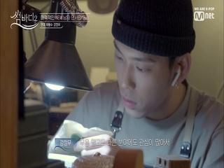 [3회] 5번째 NEW 男댄서, '강정무를 소개합니다♡'