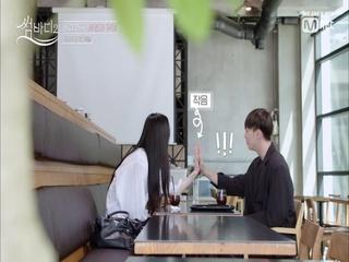 [3회] 우태&세영은 친해지는 중 '궁금해 너의 이상형☞☜'