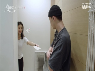 [3회] '좀 놀다 왔어' 우태가 수영장에서 놀다 온 사이 편지 쓴 혜수