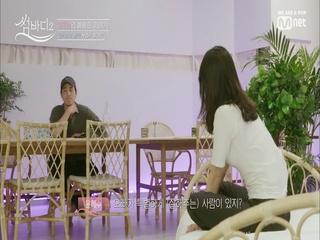 [3회] 그녀에게 주지 못한 선물… 쓸쓸히 귀가한 재엽 (오빠는 너무 다 잘해줘 ㅜㅜ)