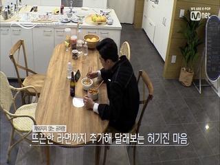 [3회] 마음의 공허함을 배로 채우는 도윤(괜찮아 다음이 있어!!!)