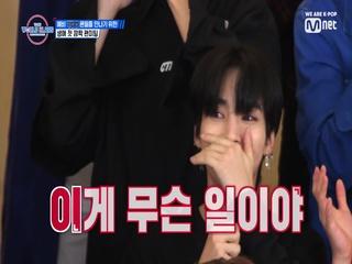 [5회] '우리의 1호 팬들' 감사한 마음에 터져버린 눈물