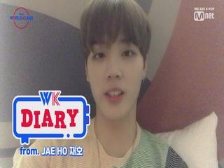 [WK Diary] 재호(JAE HO) in KCON 2019 LA