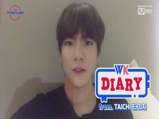 [WK Diary] 타이치(TAICHI) in KCON 2019 LA