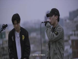 화면 (Feat. 최엘비)
