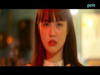 모모 (MoMo) - [안녕, 모모 OST] '이웃에 방해가 되지 않는 선에서' M/V 영상