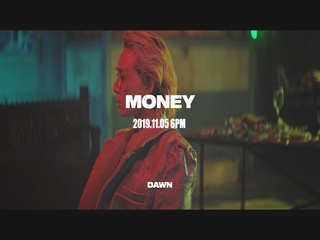 MONEY (TEASER)