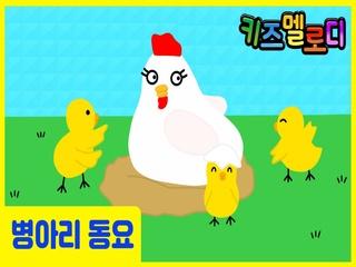 노랑이 (Vocal by 박지후 & 이윤서 & 이채원)
