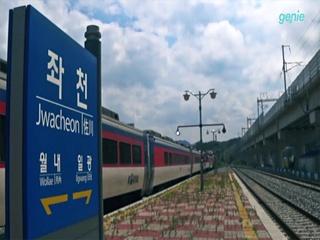 드린지 오 (Dringe Augh) - [Black Hyll Side] 'railway (Part.2)' M/V 영상