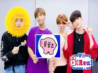 [비하인드] '예비 TOO'를 대표하는 아기돼지 4형제 >_< 월클 꿀꿀즈   ♥