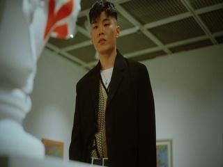 LOVE? (Feat. GRAY) (MV Teaser #1)