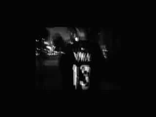 Pharmacy (Feat. DJ Vamos)