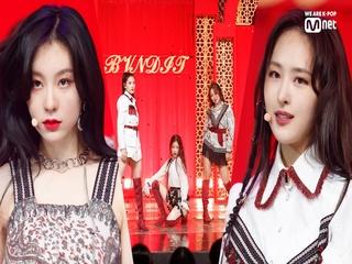 '최초공개' 라틴 카리스마 '밴디트'의 'Be! + Dumb' 무대