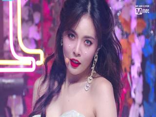 '최초공개' 당당 매력 '현아'의 'FLOWER SHOWER' 무대