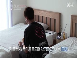 [4회] 꿀모닝vs냉모닝, 세영-우태에게 무슨일이?