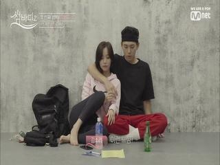 [4회] 소무 커플은 지금 '달달한 팔베게' 쪄내는-ing …♡