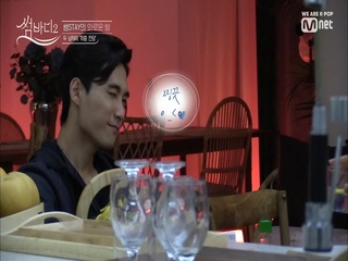 [4회] '춤보다 바지락으로 재엽횽아를 알아가는 도윤찡-☆(둘 케미 좋당)'