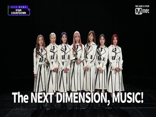 [2019 MAMA] Star Countdown D-25 by #Dreamcatcher