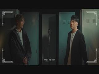 비오네 (Feat. 펀치 (Punch))