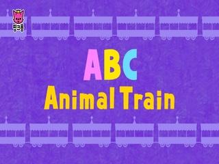 ABC Animal Train