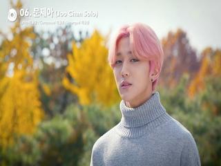 문제아 (Joo Chan Solo) (Music Trailer)