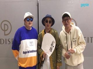 gong (공) - [Seoul Boutique] 'DJ DOC'의 'gong (공)' 소개 영상