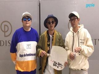 gong (공) - [Seoul Boutique] 'DC DOC'의 응원 영상