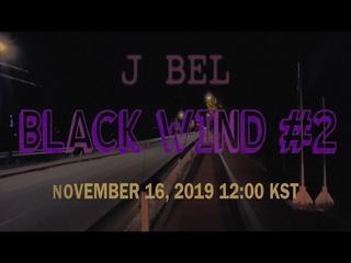 BLACK WIND #2 (Teaser)