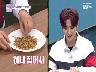 [22회] DAY6의 미래 식량 Mukbang (Feat. 벌레 스낵)