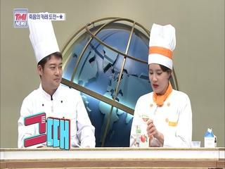 TMI NEWS 22화 데이식스 영케이&도운