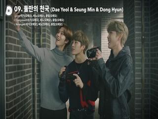 둘만의 천국 (Dae Yeol & Seung Min & Dong Hyun) (Music Trailer)