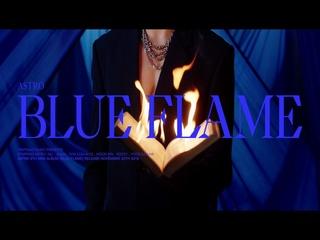 ASTRO 6th Mini Album 'BLUE FLAME' Concept Trailer (Teaser)