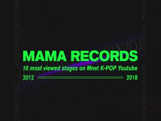 [2019 MAMA] MAMA RECORDS