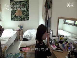 [5회] '예비군, 잘 다녀올게요~~' 수상한 정무&혜수에 썸스테이 술렁