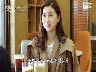 [5회] 예림바라기 도윤은 자꾸 웃음이나^_^~ 우리 예림이 하고싶은 거 다 해!